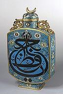 Arte islamico Ermitage