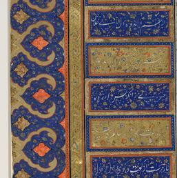 Corán adivinatorio