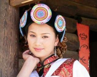 Etnia Naxi China